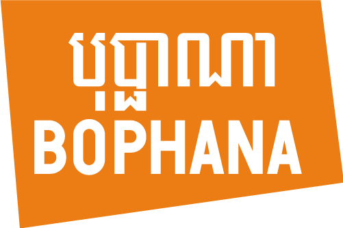 logo-bophana